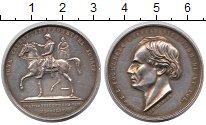 Изображение Монеты Франция медаль 1854 Серебро UNC-