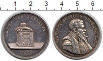 Изображение Монеты Франция медаль 1867 Серебро UNC-