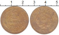 Изображение Монеты СССР 5 копеек 1931 Латунь VF