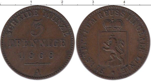 Картинка Монеты Рейсс 3 пфеннига Медь 1868