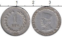 Изображение Монеты Индонезия 1 сен 1962 Алюминий XF- Ириан Барат