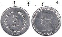 Изображение Монеты Индонезия 5 сен 1962 Алюминий XF+ Президент Сукарно.