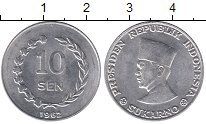 Изображение Монеты Индонезия 10 сен 1962 Алюминий XF+ Президент Сукарно.