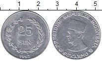 Изображение Монеты Индонезия 25 сен 1962 Алюминий XF+