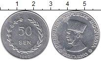 Изображение Монеты Индонезия 50 сен 1962 Алюминий XF+ Президент Сукарно.