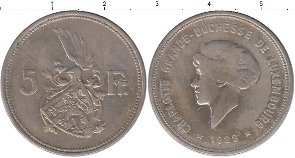 Картинка Монеты Люксембург 5 франков Медно-никель 1929
