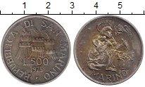 Изображение Монеты Сан-Марино 500 лир 1975 Серебро XF