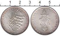 Изображение Монеты Ватикан 500 лир 1971 Серебро UNC-