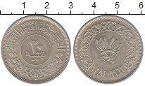Изображение Монеты Йемен 20 букша 1963 Серебро UNC- Ветка,растение