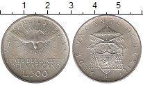 Изображение Монеты Ватикан 500 лир 1963 Серебро UNC- Престол свободен.