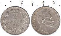Изображение Монеты Сербия 2 динара 1915 Серебро XF