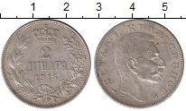 Изображение Монеты Сербия 2 динара 1915 Серебро XF Петр I
