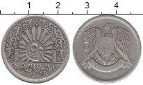 Изображение Монеты Сирия 50 пиастров 1947 Серебро VF KM#80