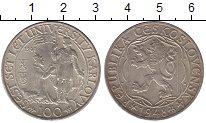 Изображение Монеты Чехословакия 100 крон 1948 Серебро XF+ 600 - летие  Карлова