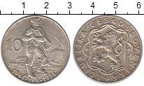 Изображение Монеты Чехословакия 10 крон 1954 Серебро UNC- 10 - летие  Словацко