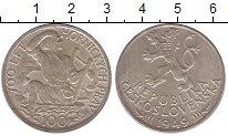 Изображение Монеты Чехословакия 100 крон 1949 Серебро UNC-
