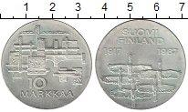 Изображение Монеты Финляндия 10 марок 1967 Серебро UNC- 50 лет Независимости