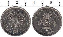 Изображение Монеты Мальдивы 5 руфий 1978 Медно-никель UNC-
