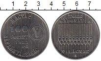 Изображение Монеты Венгрия 100 форинтов 1983 Медно-никель XF ФАО