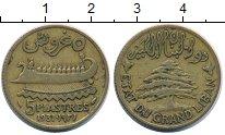 Изображение Монеты Ливан 5 пиастров 1931 Латунь XF