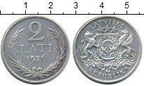 Изображение Монеты Латвия 2 лата 1926 Серебро XF- Герб Латвийской Респ