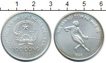 Изображение Монеты Вьетнам 100 донг 1986 Серебро UNC Олимпийские игры 198