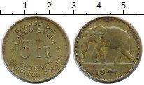 Изображение Монеты Бельгийское Конго 5 франков 1947 Латунь XF-