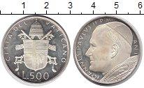 Изображение Монеты Ватикан 500 лир 1979 Серебро Proof-