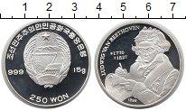 Изображение Монеты Северная Корея 250 вон 1999 Серебро Proof-