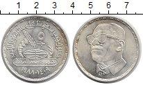 Изображение Монеты Египет 5 фунтов 1988 Серебро UNC Выдающиеся личности,