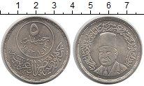 Изображение Монеты Египет 5 фунтов 1993 Серебро UNC-
