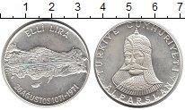 Изображение Монеты Турция 50 лир 1971 Серебро UNC-