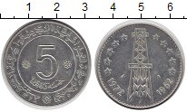 Изображение Монеты Алжир 5 динар 1972 Серебро UNC- ФАО