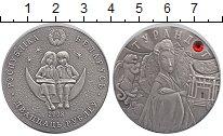 Изображение Монеты Беларусь 20 рублей 2008 Серебро UNC