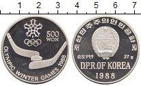 Изображение Монеты Северная Корея 500 вон 1988 Серебро Proof