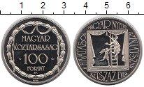 Изображение Монеты Венгрия 100 форинтов 1990 Медно-никель Proof-