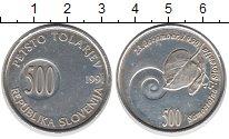 Изображение Монеты Словения 500 толаров 1991 Серебро UNC-