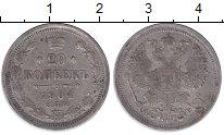 Изображение Монеты 1894 – 1917 Николай II 20 копеек 1904 Серебро VF СПБ АР