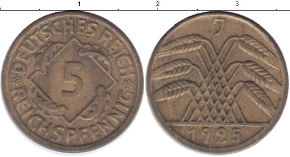 Картинка Монеты Веймарская республика 5 пфеннигов Латунь 1925
