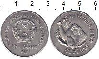 Изображение Монеты Вьетнам 10 донг 1987 Медно-никель UNC Обезъяна