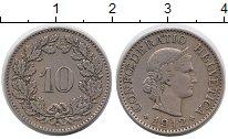 Изображение Монеты Швейцария 10 рапп 1912 Медно-никель XF В