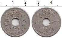 Изображение Монеты Египет 5 миллим 1917 Медно-никель XF