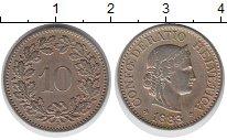 Изображение Монеты Швейцария 10 рапп 1883 Медно-никель XF В