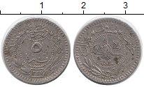 Изображение Монеты Турция 5 пар 1910 Медно-никель XF-