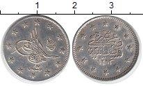 Изображение Монеты Турция 2 куруша 1891 Серебро XF