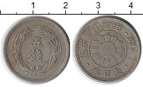 Изображение Монеты Япония 5 сен 1900 Медно-никель XF
