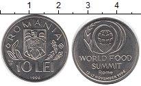 Изображение Монеты Румыния 10 лей 1996 Железо UNC-