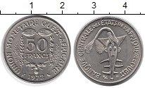 Изображение Монеты Центральная Африка 50 франков 1972 Медно-никель UNC-
