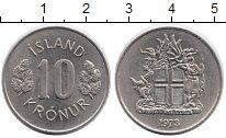 Изображение Монеты Исландия 10 крон 1973 Медно-никель XF Герб