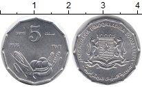 Изображение Монеты Сомали 5 сенти 1976 Алюминий UNC- ФАО.  Плоды